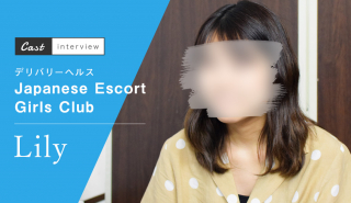 japanese_escort_girlsclub_lily